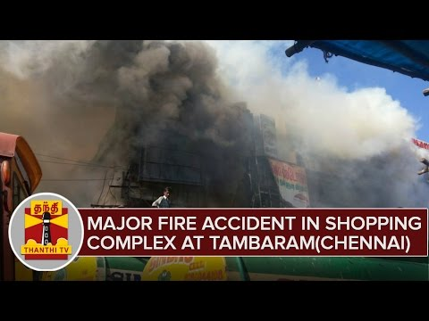 Major-Fire-Accident-in-Shopping-Complex-at-Tambaram-Chennai--Thanthi-TV