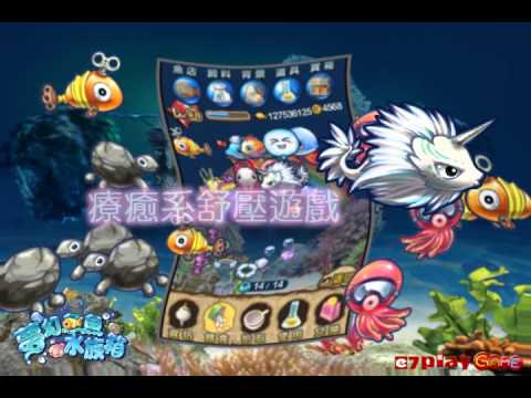 Video of Dream fish aquarium