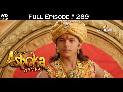 Chakravartin Ashoka Samrat - 4th March 2016 - चक्रवतीन अशोक सम्राट - Full Episode (HD)