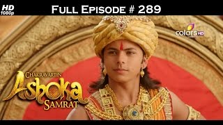 Ashoka shares his concerns about Dharma and Bindusara with Kaurviki, who consoles and motivates him. On the other hand,...