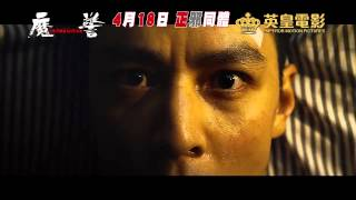 Nonton        That Demon Within  2014    Hong Kong Official Trailer Hd 1080  Hk Neo Reviews  Film Film Subtitle Indonesia Streaming Movie Download