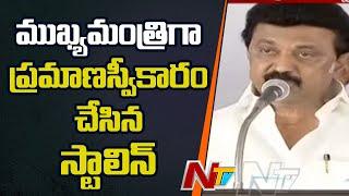 Tamil Nadu: DMK Chief MK Stalin To Take Oath As CM Today