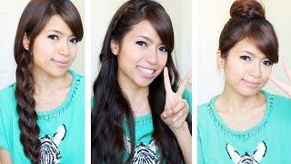 3 Easy Braided Hairstyles for School | 5 Strand Braid Hair Tutorial
