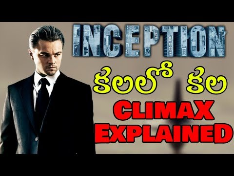 Inception Explained In Telugu | Climax Explained | Filmy Geeks