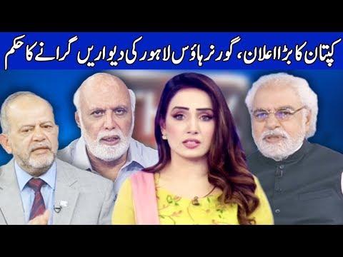 Think Tank With Syeda Ayesha Naaz | 1 December 2018 | Dunya News