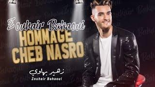 Video Zouhair Bahaoui -Cover Cheb Nasro-3tak Rabi Blassa Fi Galbi & Ndirek Amour   زهير البهاوي MP3, 3GP, MP4, WEBM, AVI, FLV Februari 2019