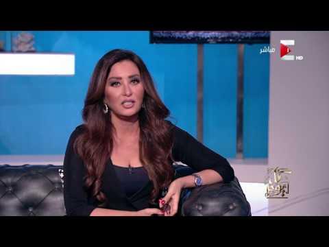 """عمرو أديب يقول للطيفة في """"كل يوم"""" : أنت تتلاعبين بي"""