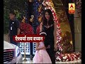 Akash Ambani to wed Shloka Mehta: Celebration BEGINS - Video