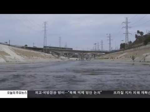 LA 강 복구 '난립' 전면 재수정 10.18.16 KBS America News