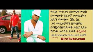 Ethiopikalink 90.7 -  Singer Jaky Gossy And Choreographer Abiot Fight Each Other In Philadelphia