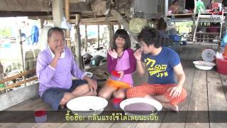 Jai Tow Gan Episode 14 - Thai TV Show