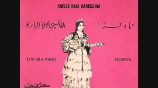 Raissa Rkia Damssiria - Taxi Hila Radio