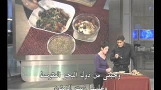 وصفات طعام منخفضة السعرات الحرارية