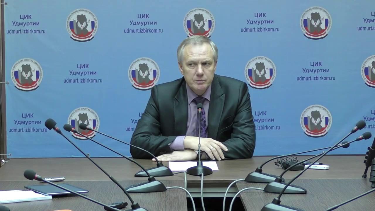 Первая пресс-конференция в ЦИК Удмуртии по выборам-2017