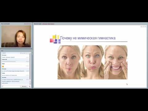 МЕЗОТЕРАПИЯ СВОИМИ РУКАМИ - САМ СЕБЕ КОСМЕТОЛОГ Елена Бахтина