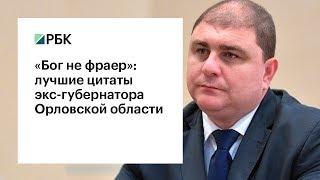 аринкино в орловской губернии