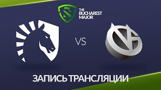 Liquid vs Vici Gaming, Bucharest Major [Lum1Sit, Lost]