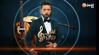 عبدو درياسة.. كمال القالمي و أسماء علا