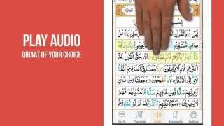 Quran 13 Line - Free Android and Apple iOS App by Qamar Apps