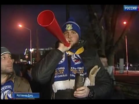 """Болельщики готовятся к матчу """"Ростов"""" - """"МЮ"""""""