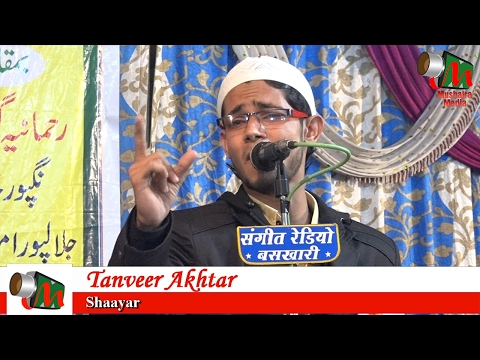 Video Tanveer Akhtar, Nugpur Jalalpur Mushaira, Ek Sham ASAD AZMI Ke Naam, Mushaira Media download in MP3, 3GP, MP4, WEBM, AVI, FLV January 2017