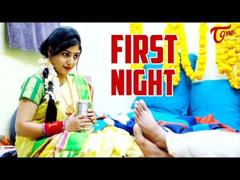 FIRST NIGHT   Latest Telugu Comedy Short Film 2020   by Mukesh Raj