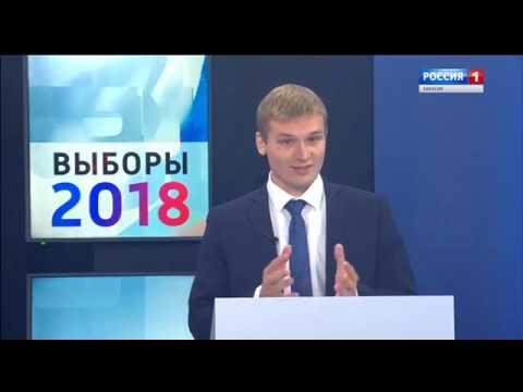 Дебаты 2018.09.20 Зимин - Коновалов Россия 1 - DomaVideo.Ru