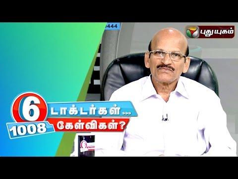 6 Doctors 1008 Questions   03-10-2015