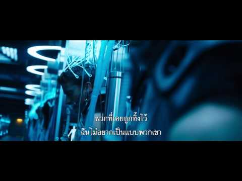ตัวอย่างหนัง - Maze Runner : THE SCORCH TRIALS (Official Trailer Sub-Thai)
