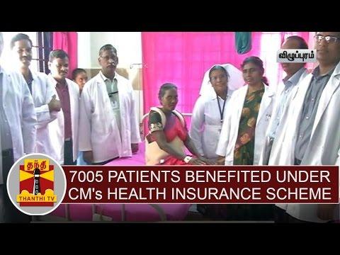 7005-patients-benefited-under-CMs-Comprehensive-Health-Insurance-Scheme-at-Viluppuram