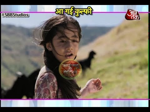 Review On First Day Of Star Plus's Serial Kulfi Ku