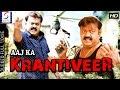 Aaj Ka Krantiveer - Full Length Action Hindi Dubbed Movie 2015 HD