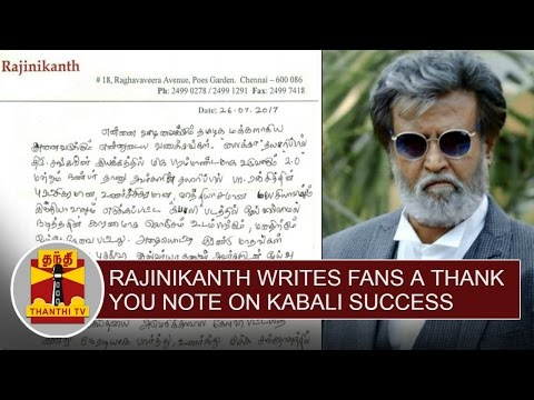 Superstar-Rajinikanth-writes-fans-a-Thank-You-Note-on-Kabali-Success-Thanthi-TV