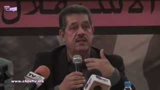 شباط : حشومة وزير ينشر صور بيت النعاس وحمام في المكتب ديالو و الدولة كتعطيه لفلوس باش يكري