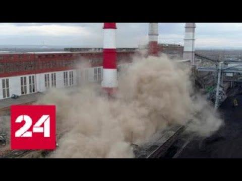 Красноярск больше не коптит - Россия 24