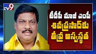 Ex TDP MP Siva Prasad admitted in Chennai Apollo hospital