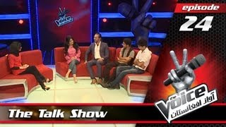 The Voice of Afghanistan Episode 24 (Talk Show)