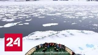 """Погода 24"": Путин посетит Арктику"