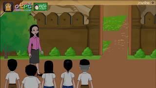 สื่อการเรียนการสอน การพูด ป.6 ภาษาไทย