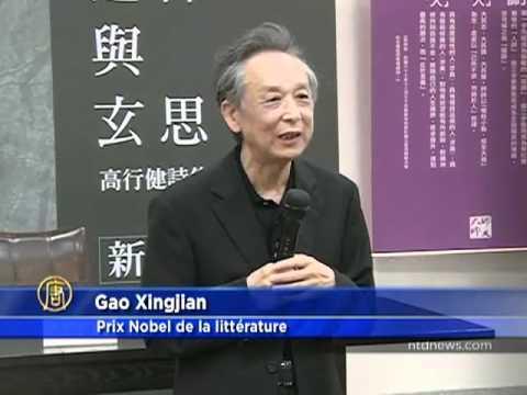 Vid�o de Gao Xingjian