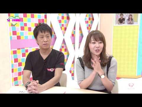 「コロムビアアイドル育成バラエティ 14☆少女奮闘記!」 #39 Shinefinemovement トーク後編