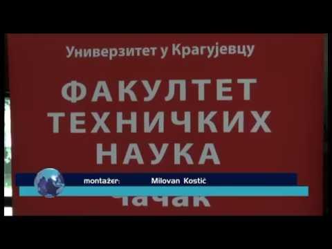 ДАНАС ПОЧЕО УПИС НА ФАКУЛТЕТЕ У СРБИЈИ