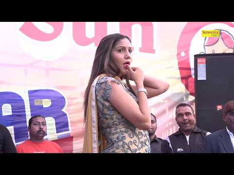Video Sapna   Latest Stage Dance 2018   Sapna New Live Dance   Sapna Choudhary Dance download in MP3, 3GP, MP4, WEBM, AVI, FLV January 2017