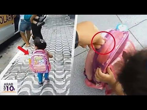 العرب اليوم - المعلمة شكت في محفظة الفتاة الصغيرة فصعقتها الحقيقة