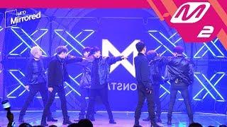 Download Lagu [Mirrored MPD직캠]  몬스타 엑스 거울모드 직캠 'DRAMARAMA' (Monsta X FanCam) | @MCOUNTDOWN_2017.11.9 Mp3