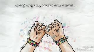 Video ഇതളായി വിരിയും നിറമായി വാനിൽ ഉയരും Ithalyi viriyum (Ennum Ennum Azhakarnnu) Friends song Malayalam MP3, 3GP, MP4, WEBM, AVI, FLV April 2019
