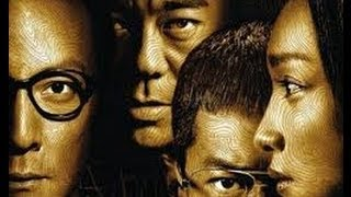 Overheard 3 / 竊聽風雲3 movie review / 電影評論 (cantonese ver.)