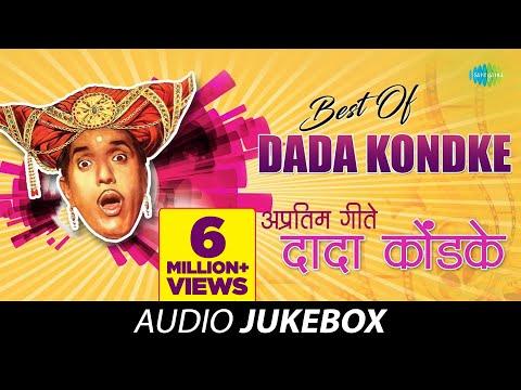 Video Dada Kondke - Full Songs - The Comedy King - Var Dhagala Lagli Kala - Marathi Songs download in MP3, 3GP, MP4, WEBM, AVI, FLV January 2017