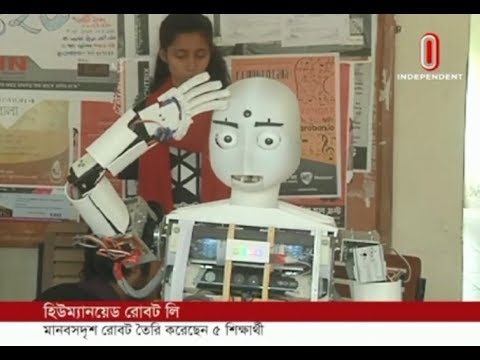 Humanoid Robot Lee (26-04-2019) Courtesy: Independent TV