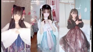 【 Tik Tok China 】 Beautiful Chinese Girls Amazing Clothes Change Challenge !